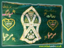 Islamic milad banner/ flag with Naqsh print ( Green )